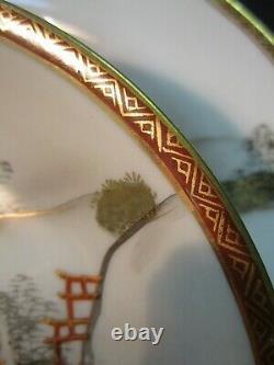 Vtg Porcelain Tea Set Lithophane Geisha 15 Piece Teapot Sugar Cream Cups Saucer