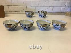 Vtg Possibly Antique Japanese Signed Porcelain 6 Piece Sake / Tea Set w Wood Box